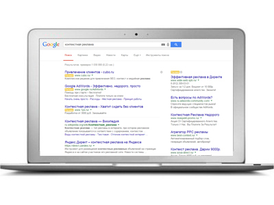 реклама в гугл, контекстная реклама Google